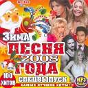 065 С ЖУКОВ - ДЕВОЧКА НЕ СПИТ DJ ALIGATOR MIX