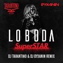 Светлана Лобода (Loboda) - Superstar (DJ Tarantino & DJ Dyxanin Remix)