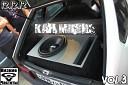 Three 6 Mafia - Bin Laden Weed remix