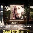 Sourates Ya Sin, As Saffat, Az Zumar (Quran - Coran - Islam)
