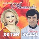 Vaso Chatzi Giannis Kazas - Asti Na Figei
