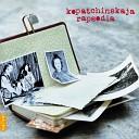 Patricia Kopatchinskaja Emilia Kopatchinskaja Viktor Kopatchinsky Martin Gjakonovski Mihaela Ursuleasa Anonymous - Cioc rlia
