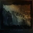 Наш Догорающий Август (Single)