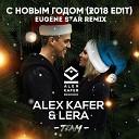 Alex Kafer Lera - С Новым Годом Eugene Star Remix Extended