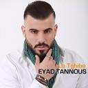 SUPER SAKO ft SURO ft EYAD TANNOUS - Gna Gna Remix by DJ TARisON