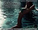 Don Diablo - M1 Stinger (KiDD5 Trap Mix).(A