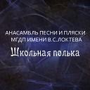 Пионерские Песни - 2482 Веселое звено