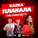 Kazka - Плакала The Faino Remix