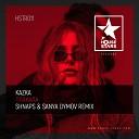 Kazka - Плакала Shnaps Sanya Dymov Remix
