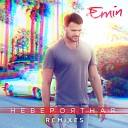 Невероятная (Remixes)