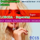 Loboda - Superstar (Dj Dima Danchenko Radio Remix 2018)