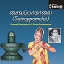 Dr Shyamala Balakrishnan Dr Padma Subrahmanyam - Annai Pathu