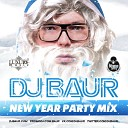 New Year Party Mix 2013