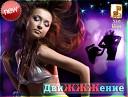50 Cent - In Da Club Alex Akimov Ivan Flash Remix