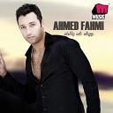 Ahmed Fahmy - Elly Ashanoh