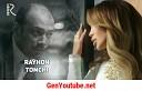 Райхон - Rayhon Tomchi
