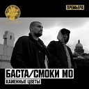 Русские Новинки Vol.156 from AGR