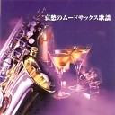 F-ka VAG.43_Japan Romantic Sax Classics