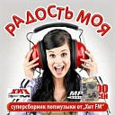 Хиты 2018 - MC Doni feat. Сати Казанова - Я Украду (Vengerov & Fedoroff Remix)