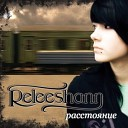 Releeshann - Лишь о тебе мечтая