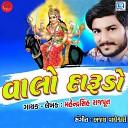 Mahendrasinh Rajput - Valo Darudo