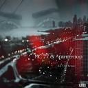 MC 77 Архитектор - DJ V1t Radio Edit