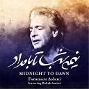 Faramarz Aslani feat Babak Amini - Historia de un Amor