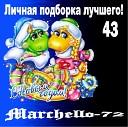 056 Vladimir Utesov - Dochen ka moya