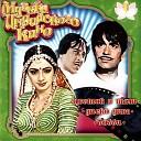 Музыка индийского кино
