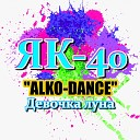 DJ Basir - Дискотека В Стиле Руки Вверх Vol 20