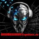 Alod - Naruto опенинг 4 на русском