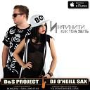 Инфинити - Как тебя звать D S Project Dj O Neill Sax Official Radio Remix