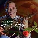 Max Surban - Bulan