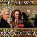 Моцарт - Концерт Для Фортепиано