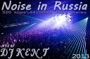 Russian Dance Vol.7 (2013)