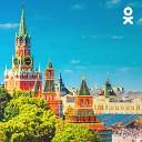 О тебе, Москва