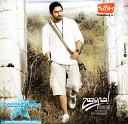 Tamer Hosny FT Aliaa - Etamen FT Aliaa Welcome to