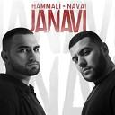Hammali & Navai - Hochesh/', Ya K Tebe Priedu (Mike Tsoff & German Avny Remix)