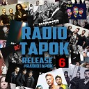 Three Days Grace - Pain cover by RADIO TAPOK