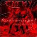 Enemy - Враг