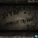 Svyat - Игра на выживание