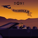 Mc Doni - Neulovimaya [Zamonaviy.com]