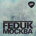 Feduk & Antiosov - Москва