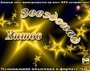 Kat DeLuna Costi - Always On My Mind AGRMusic