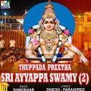 Krishna - Namma Swami Ayyappa