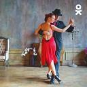 Страстное танго