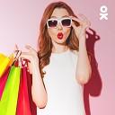 Модный шоппинг