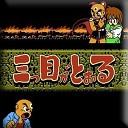 Hiroyuki Iwatsuki - Base 5 2