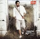 Unknown - Arabic