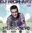 STEREO ЛЕТО (CD2)